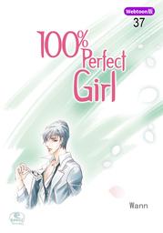 【Webtoon版】 100% Perfect Girl 37