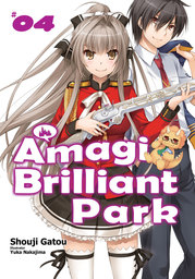Amagi Brilliant Park: Volume 4