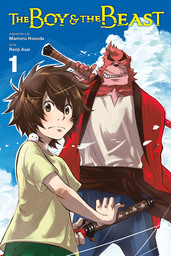 The Boy and the Beast Manga