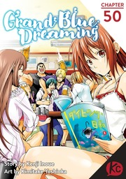 Grand Blue Dreaming Chapter 50