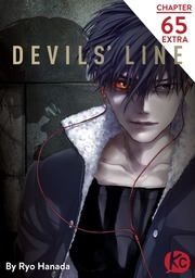 Devils' Line Chapter 65 Extra