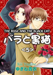 The Rose and The Black Cat (Yaoi Manga), Volume 5