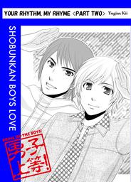 Your Rhythm, My Rhyme (Yaoi Manga), Volume 2