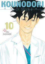 Kounodori: Dr. Stork Volume 10