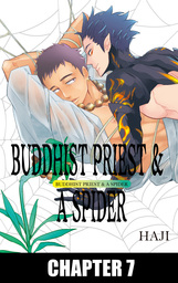 BUDDHIST PRIEST & A SPIDER (Yaoi Manga), Chapter 7