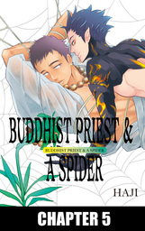 BUDDHIST PRIEST & A SPIDER (Yaoi Manga), Chapter 5