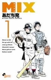 【20%OFF】MIX【1~14巻セット】