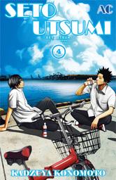 SETO UTSUMI, Volume 4
