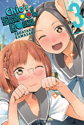 Chio's School Road, Vol. 3