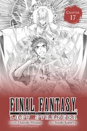 Final Fantasy Lost Stranger Serial