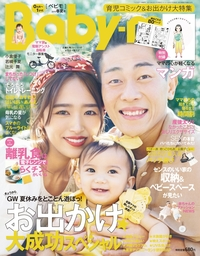 Baby-mo  2019年春夏号