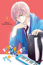 First Love Monster, Vol. 7