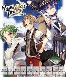 Mushoku Tensei: Jobless Reincarnation (Light Novel): Bookshelf Skin
