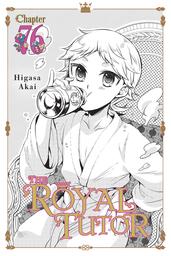 The Royal Tutor, Chapter 76