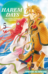 HAREM DAYS THE SEVEN-STARRED COUNTRY, Volume 5