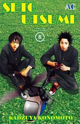 SETO UTSUMI, Volume 5