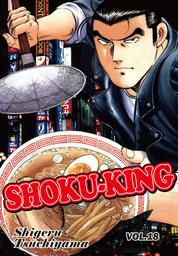 SHOKU-KING, Volume 18