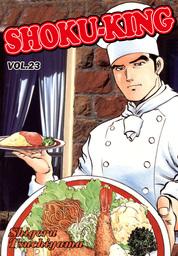 SHOKU-KING, Volume 23