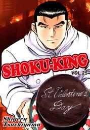 SHOKU-KING, Volume 25