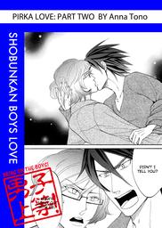 Pirka Love (Yaoi Manga), Volume 2