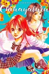 Chihayafuru Volume 16