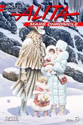 Battle Angel Alita Mars Chronicle Volume 6