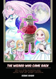 The Wizard Who Came Back, Chapter Collections