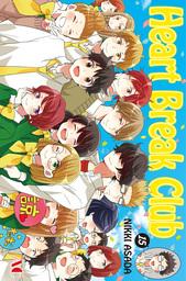 Heart Break Club, Volume 15