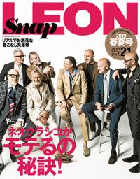 Snap LEON vol.21