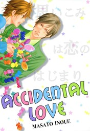 Accidental Love, Volume Collections
