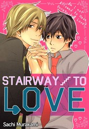 Stairway to Love, Volume Collections