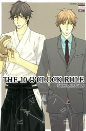 The 10 O'clock Rule, Volume Collections