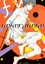 Kakafukaka 6