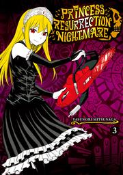 Princess Resurrection Nightmare 3