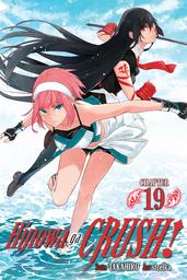 Hinowa ga CRUSH!, Chapter 19
