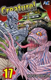 Creature!, Volume 17