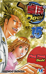 Ping Pong Dash!, Volume 15