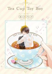 Teacup Toy Boy, Volume Collections