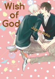 Wish of God, Volume Collections