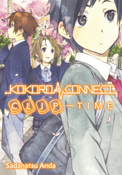 Kokoro Connect Volume 5: Clip Time