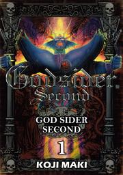 GOD SIDER SECOND, Volume 1