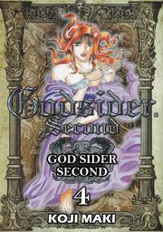 GOD SIDER SECOND, Volume 4