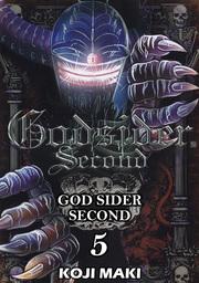 GOD SIDER SECOND, Volume 5