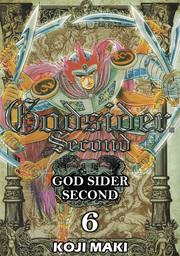 GOD SIDER SECOND, Volume 6