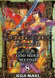 GOD SIDER SECOND, Volume 8