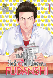 The High School Life of a Fudanshi