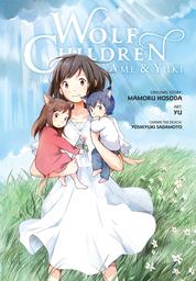 Wolf Children: Ame & Yuki Manga