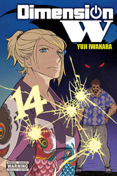 Dimension W, Vol. 14