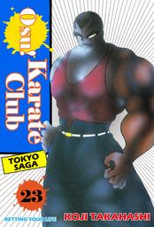 Osu! Karate Club, Volume 23