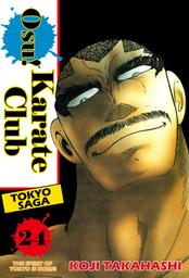 Osu! Karate Club, Volume 24